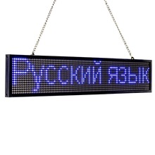 50cm Bright P5 Blue SMD Led Sign Android Phone WIFI Remote Control Programmable Scrolling Message LED Display Board for Business
