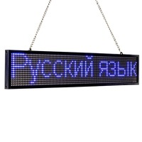 50cm LED Display Screen Module P5 Blue Led Sign Light For Phone WIFI With Remote Control LED Display Indoor Lighing