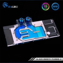 BYKSKI Full Cover Graphics Card Block use for ASUS TURBO GTX1080-8G/1080TI-11G/TURBO GTX 1070TI Water Cooling GPU Radiator
