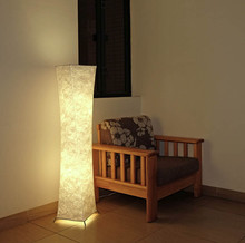 Wide LED Floor Lamp for Home Decor