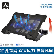 Idockn8 laptop computer cooling pad mount 15.6 laptop cooling base pad silent fan plate mount Russia  Brazil