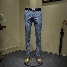 Мужская одежда брюки синий камуфляж печатных Мода Досуг костюм брюки slim fit Офис Бизнес Свадьба жениха одежда длинные брюки