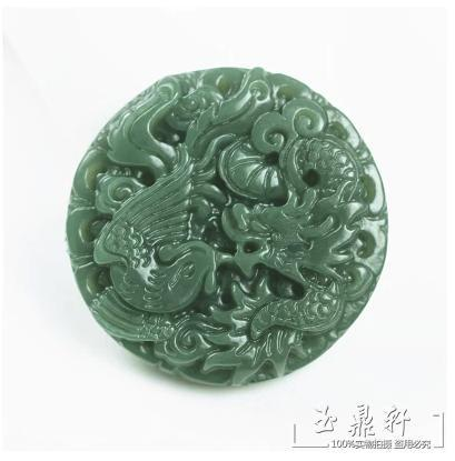 Xinjiang hetianqingyu natural jade dragon and phoenix jade pendant xinjiang hetianqingyu natural jade dragon and phoenix jade pendant dragon pendant jade tablets in pendants from jewelry accessories on aliexpress aloadofball Image collections