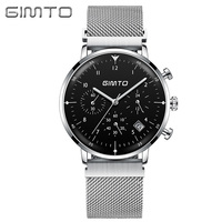 GIMTO Convex Mirror Quartz Sports Watch Men Luxury Brand Steel Waterproof Date Military Chronograph Men Watches