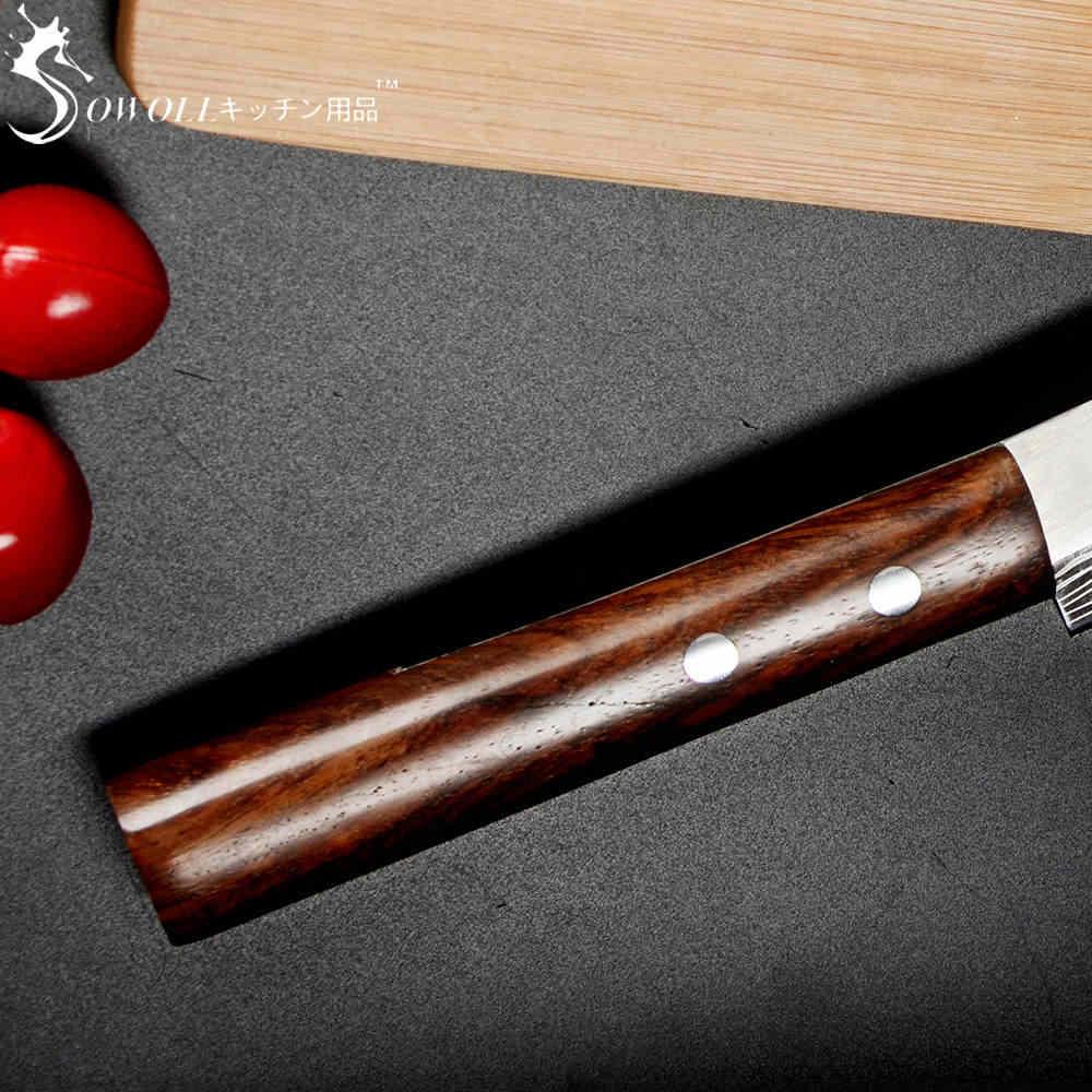SOWOLL Sashimi nóż kuchenny ze stali nierdzewnej laserowy nóż szefa kuchni ze stali damasceńskiej japoński łosoś Sushi drobne surowe ryby fileting nóż