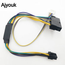 ATX 24Pin To 2 Port 6Pin Power Supply Cable Motherboard Connector Adapter Cord For HP 8100 8200 8300 800G1 Elite 30CM 18AWG 1PCS
