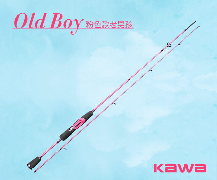 KAWA New Rod Hello Kitty, Super Light, Super Soft Rod, Color rosa, - Pescando