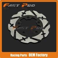 Rear Brake Disc Rotor For Suzuki SV400 03 05 GSXR600 GSXR750 97 13 SV650 03 10 GSXR1000 01 13 SV1000 03 07 TL1000 97 02