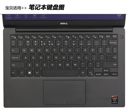 for Dell Xps 9365 13 9370 9380 13 9343 13 9360 9350 13.3 Inch//Xps 15 9570 15.6 Keyboard Cover TPU Laptop Protector Skin-Xps 13 9360