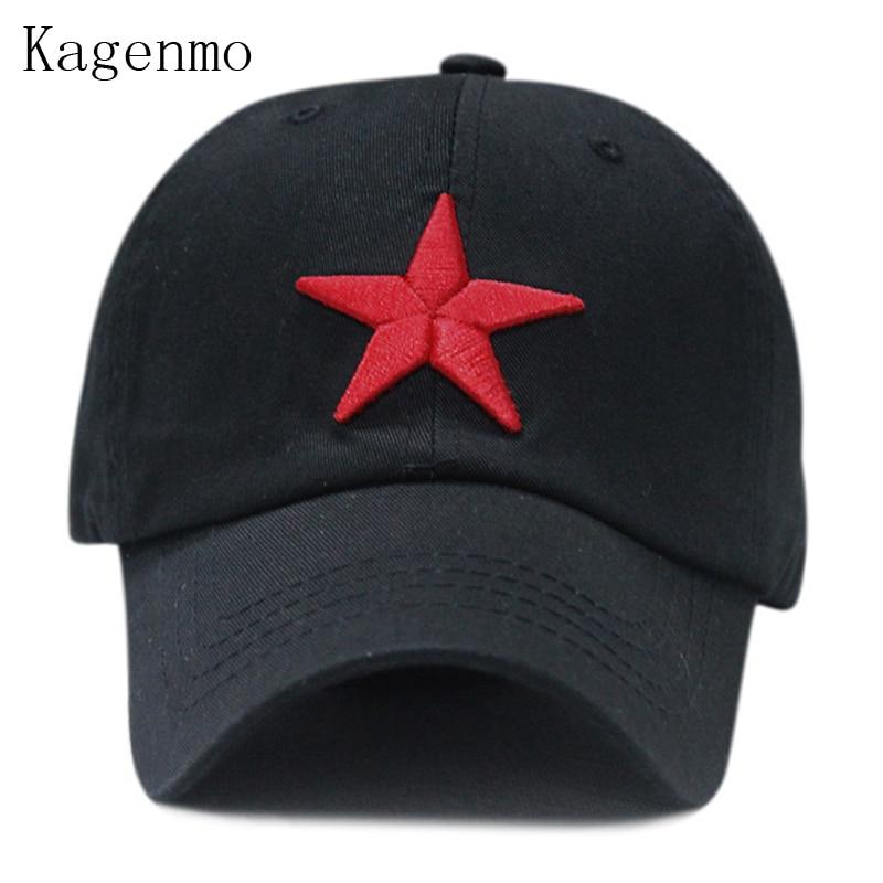 Kagenmo Жууға мақта қызыл жұлдыз - Киімге арналған аксессуарлар - фото 3