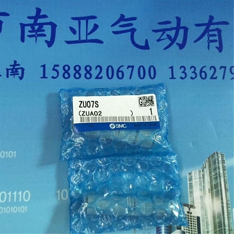 ZU07S SMC In-line Type Vacuum Ejector generator Air source pneumatic component ZU series high quality zpt10unk40 n6 a10 vacuum ejector