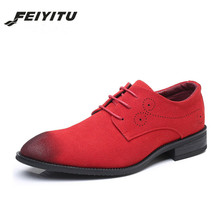 feiyitu 2018 Men Dress Shoes Nubuck Leather Fashion Formal Wedding Banquet Oxford shoes black blue red gray eu size 39-46