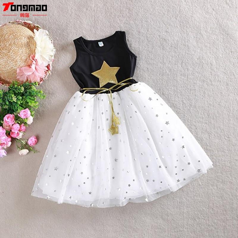 Niños Niñas Vestido de una pieza Estrellas Lentejuelas Vestido de - Ropa de ninos