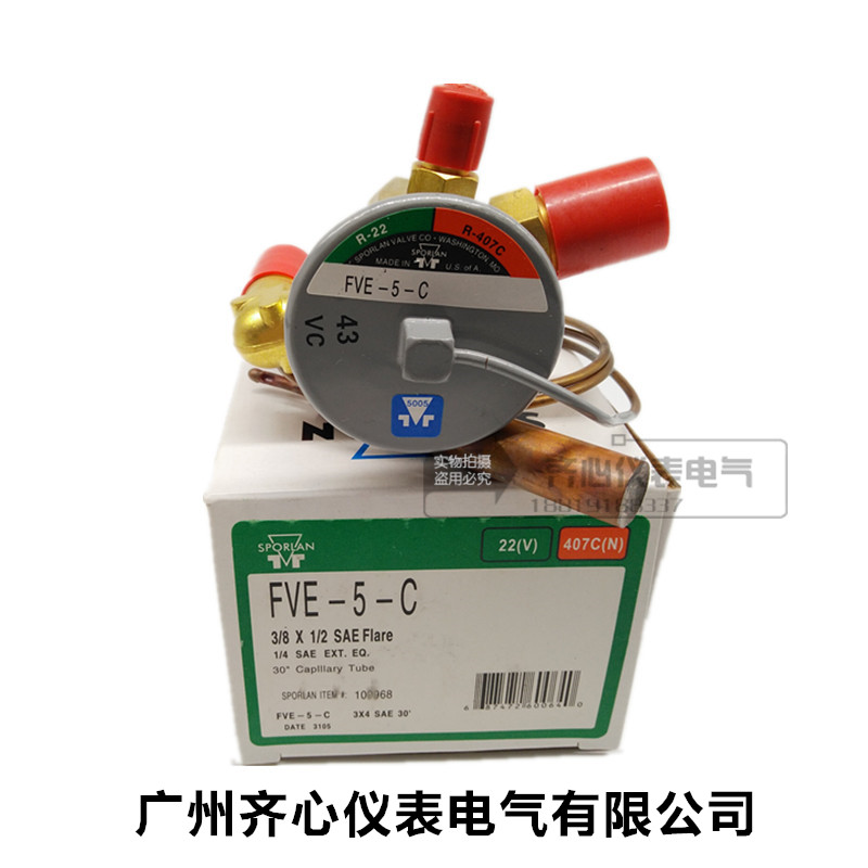 Original Genuine Sporlan air conditioning thermostatic expansion valve fve-5-c (V) 407C (N) цена и фото