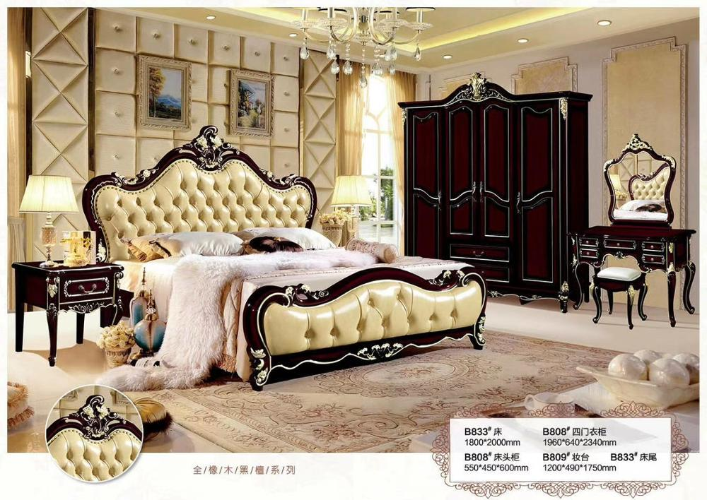 modern european solid wood bed Fashion Carved 1.8 m bed ...