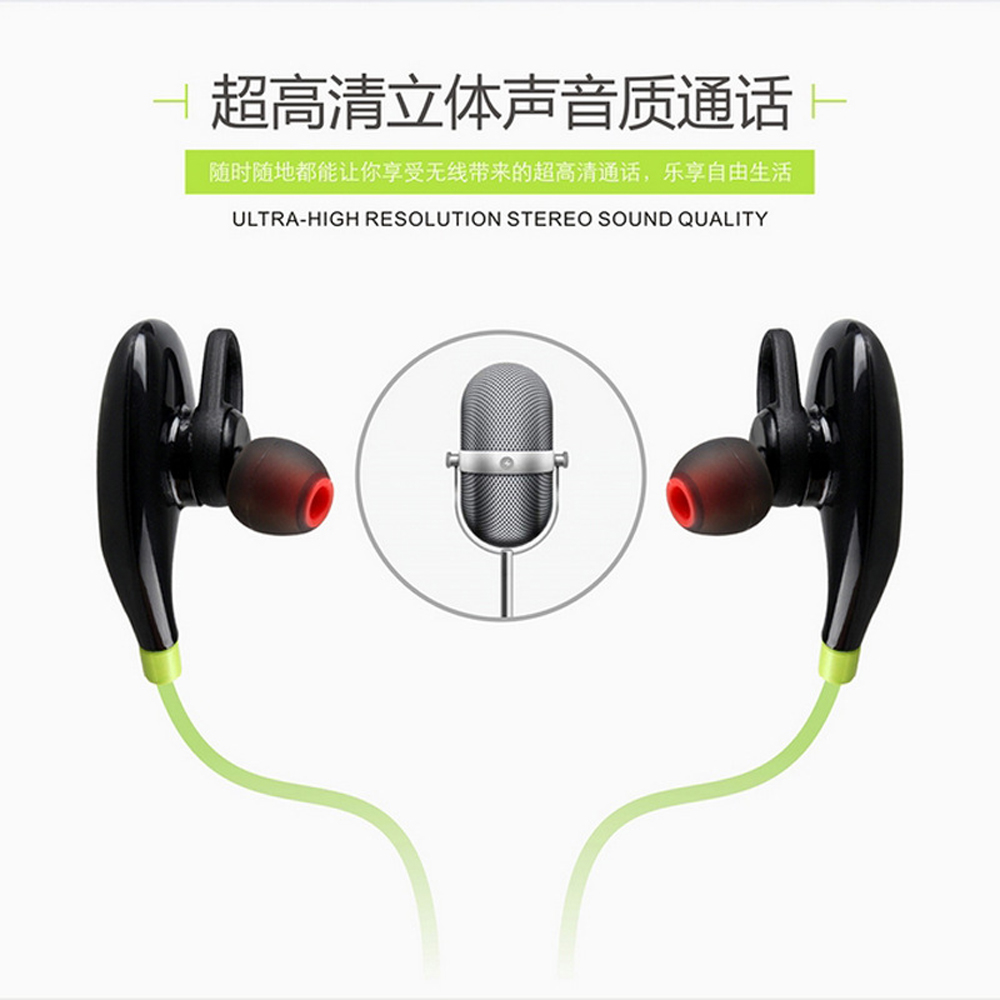 Bluetooth Headset As Wireless Mic: Qijiagu Wireless Bluetooth Stereo Earphones Noise Canceling With Mic Sport Bluetooth Headsets-in