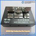 Vigour MT961D High Precision Bare Fiber Connector V type slot fiber optic connector MT-961D naked optical fiber connecting tool