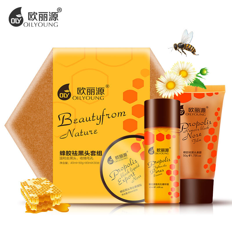 3pcs Remove Blackheads Propolis Essence Face Mask Whitening Shrink Pores Acne Treatment Pimple Black Head Acne Remover Blackhead