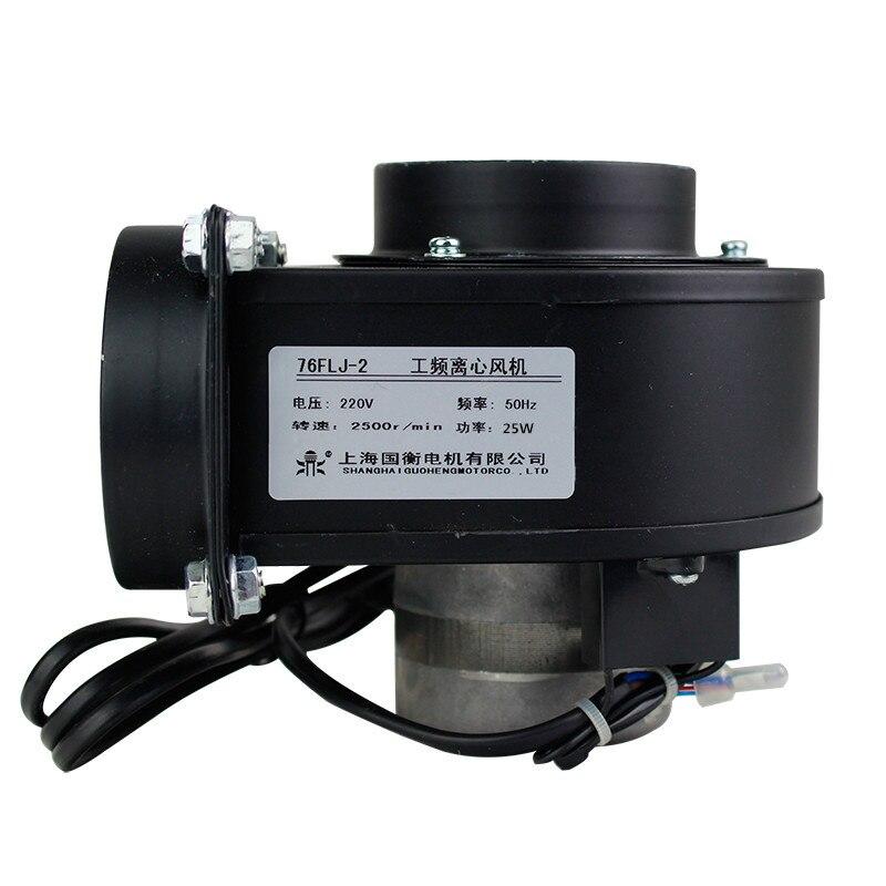 Небольшой круглый Мощность Частота центробежный вентилятор 76FLJ2 трубы центробежный вентилятор 220 В в 0.23A 25 Вт mute воздуходувы