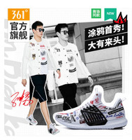 Sun Yang joint design 361 men's shoes sports shoes 2018 autumn breathable 361 degrees graffiti casual running shoes