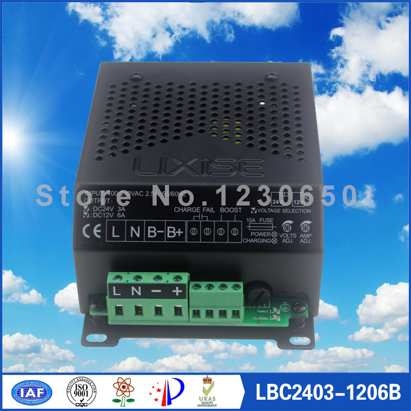 Diesel genset automatic battery charger 24V 3A/6A LBC2403-1206BDiesel genset automatic battery charger 24V 3A/6A LBC2403-1206B