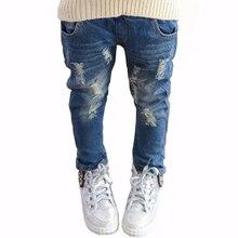 WENDYWU/Новинка года; детские джинсовые штаны с эластичной резинкой на талии; джинсы для мальчиков; повседневные рваные леггинсы для маленьких девочек; детская одежда