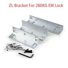 LZ Bracket Z & L Mounted Bracket Clamp LZ Stents For 280KG/600lbs Force Magnetic Lock Door office RFID EM Locks For Single door