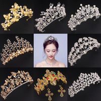 Baroque Vintage Crystal Rhinestone Pearl Butterfly Leaf Gold Silver Hair Crown Tiara Women Wedding Bridal Princess