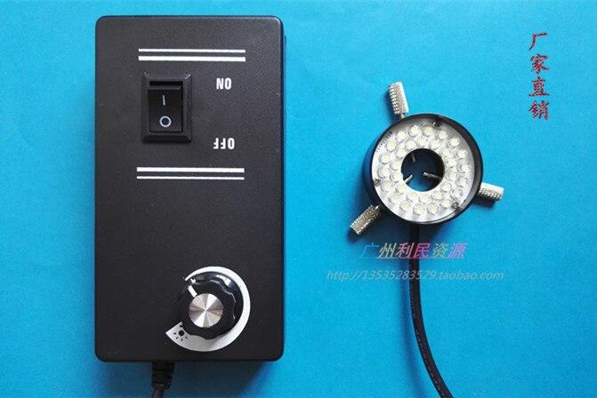 Adjustable Mini Microscope Illuminator LED Ring Light Source 15mm Inner Diameter White Light 32 pcs LED Lights