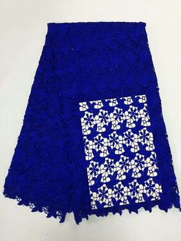 5 Yards/pc New fashion royal blue african water soluble lace embroidery french cord lace fabric for clothes BW146-1