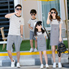 Family Matching Outfits Striped  2017 Fashion 2pcs Sets of Denim Overalls and Jeans Dress 1