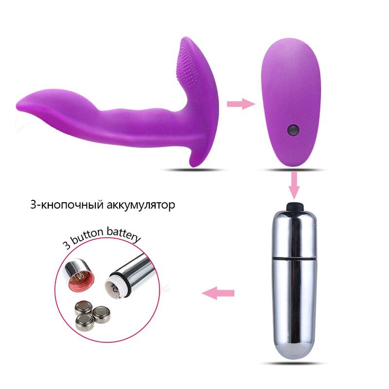 Vibrating panties (9)