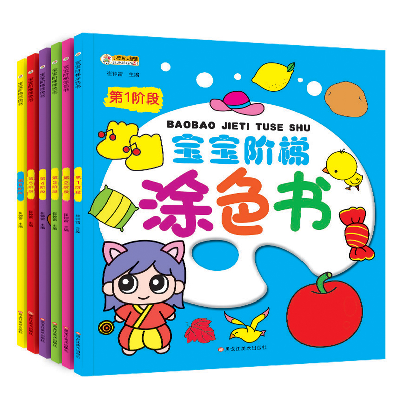 New 6pcs/set Vegetables/fruits/animals Colouring Book For Children Relieve Stress Kill Time Graffiti Painting Drawing Art Book