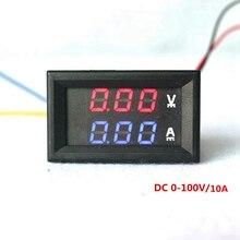 Колеи амперметр вольтметр мотоциклов светодиод метр усилитель панель dc синий красный
