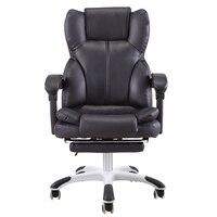 Высокое качество офисное кресло для руководителя эргономичный компьютерный игровой стул интернет сиденье для кафе бытовой лежащий стул