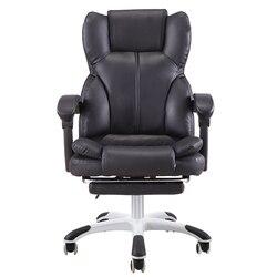 Alta calidad Jefe Oficina silla ergonómica Silla de juego de ordenador Internet Cafe hogar asiento silla reclinable
