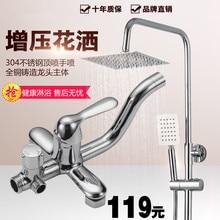 Душ душевой комплект медь кран горячей и холодной водой ванная комната кухонный кран