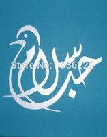 El yapımı İslam İnanç Tuval üzerine yağlıboya Suresi İhlas Suresi Arapça Sanat Duvar Dekorasyon İslam Kaligrafi Tuval Hiçbir çerçeve