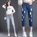 En el otoño de 2016 nueva straight patas pantalones mendigo ripped denim pantalones nueve agente en nombre de una mujer Taobao