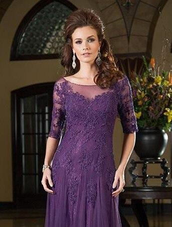 Высокое качество Мать невесты платья с Сексуальная Иллюзия мам вечерние платья с чистой o-образным вырезом Аппликации Тюль - Цвет: Фиолетовый