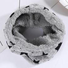 8b2f1ac43 Nuevo círculo bufanda de invierno niños infinity bebé bufanda de cinco  estrellas babero de algodón de
