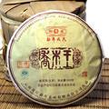 [GREENFIELD] orgánica Arbor Rey * 2012 año 500g Premium Yunnan Mengku Pu erh Puer Cake Raw Sheng Pu Er Té, té Para Adelgazar