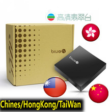Bluetv TV BOX