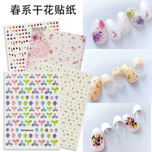 Newest WG-1001 spring flower pattern 3d nail sticker Japan style decal back glue DIY decorations for wraps