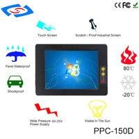 "pc עם 2018 ניו הגעה 15"" מעבד PC תעשייתי פאנל מסך מגע כפול ליבה זול מחיר עם רזולוציה 1024x768 בנק Application (4)"