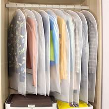 6pcs Frosted Suit Garment Cover Bag Protector with Zipper Suit Garment Closet Organize Clothes Storage Bag Clothes Dust Cover(China)