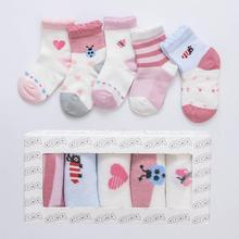 5Pairs Breathable Thin Cotton Mesh Socks for Kids Girls Boys Baby Wear Box Packing