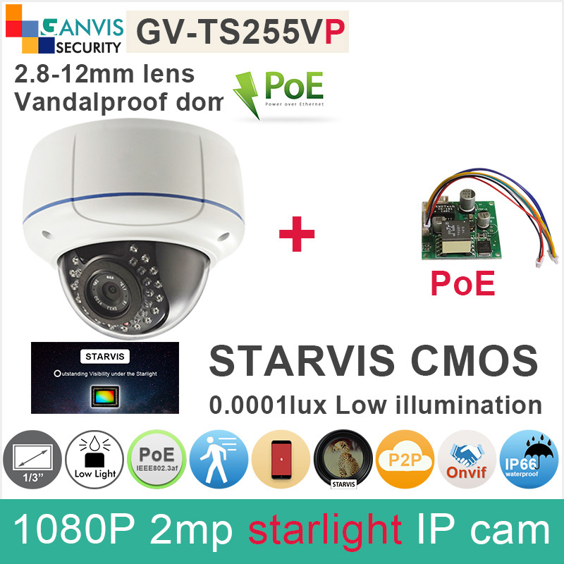 0.0001lux color SONY IMX291 coms full HD 1080P IP camera PoE 2mp starlight outdoor dome CCTV camera onvif P2P GANVIS GV-TS255VP sony starvis built in heater poe cable kit ip camera 1080p full hd 2mp starlight cctv camera outdoor dome ganvis gv ts255vh pk