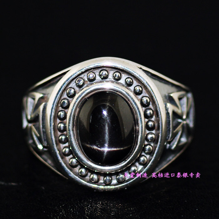 925 Sterling Silver Black Star stone ring cross male models imported Silver Ring