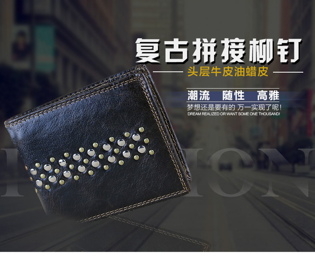 Free shipping Genuine leather male wallet fashion leather rivet waxing oil short design wallet the trend of personalized wallet